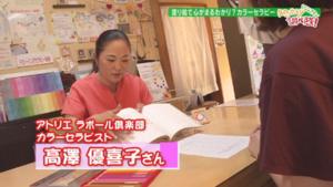 石川テレビ出演1